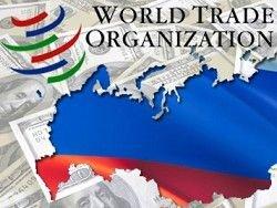 Вступление в ВТО станет заметно в России еще не скоро