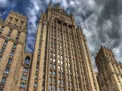 Посла Таджикистана в России вызвали в МИД РФ