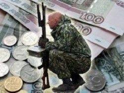 Дождались: о денежном довольствии военнослужащих