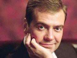 Медведев предложил ипотеку для малоимущих