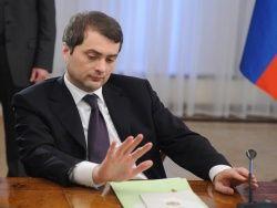 Сурков ничего не слышал о программе 100 дней Медведева