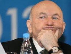 Лужков прибыл на допрос в МВД