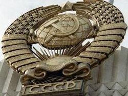Кредо русского интернационалиста