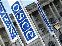 ОБСЕ указала на изъяны в белорусском правосудии