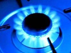 Киев выторговал у России колоссальную скидку на газ