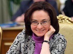 Набиуллина согласилась отменить плату за пролеты над Сибирью