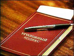 Минск: статью УК признали несоответствующей нормам