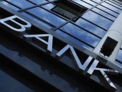 Медведев призвал банки осознать свою роль в развитии Росии