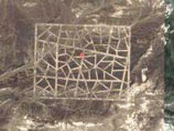 В китайской пустыне нашли странные гигантские объекты