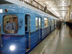 У женщины в Москве похитили $500 000