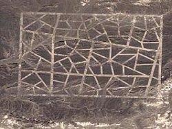 Гигантские рисунки найдены в китайской пустыне