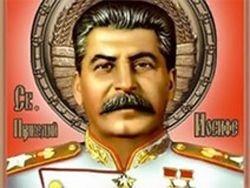 Сталин: будущее они будут строить на нашем прошлом