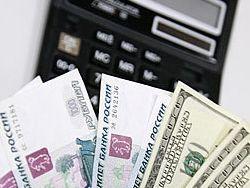 Воронежские налоговики недосчитались 1,5 млрд рублей