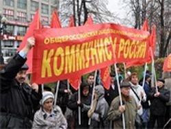У КПРФ оспаривают право называться коммунистической