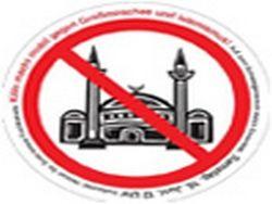В Марселе запретили строительство мега-мечети