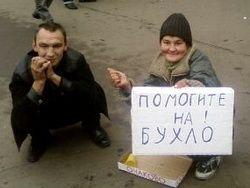 Кто виноват в бедности россиян?