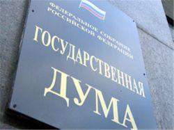 Правительство РФ перераспределит  бюджет 2012 года