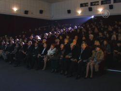 Международный кинофестиваль открылся в Трускавце