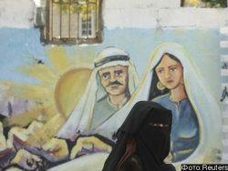 Египтянка выставила себя на всеобщее обозрение