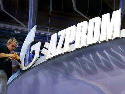 """""""Газпром"""" готов зажечь свет в Турции"""