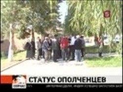 Дагестанских ополченцев не могут признать ветеранами