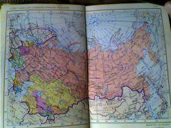 Половина россиян поддерживает постсоветскую интеграцию