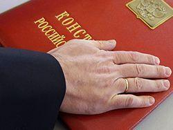 """Выборы: о """"продажности"""" судей Конституционного суда"""