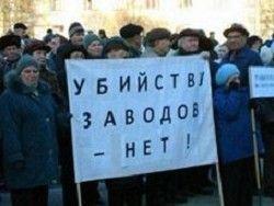 Новая горячая точка на Урале: БАЗ сворачивает производство