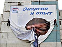 Управа Москвы дескредитирует оппозицию