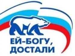 Илья Мильштейн: заговор против Единой России