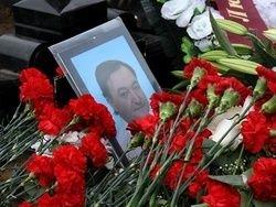 Сергея Магнитского не стало два года назад
