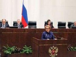Документы ГД и СФ россиянам открывать не спешат