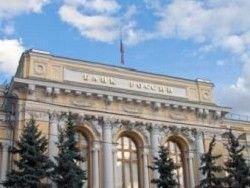 Банки заняли у ЦБ рекордную сумму