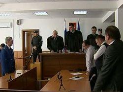 Суд Карачаево-Черкесии назначил наказание 12 боевикам