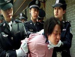 Пекинская газета опубликовала интервью с палачом