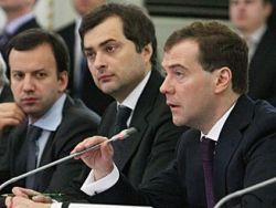 """Дворкович назвал """"уткой"""" свою работу над программой Медведева"""