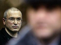 Адвокаты Ходорковского продолжат бороться за свободу подзащитных