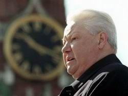Борис Ельцин: уходить нужно было вовремя