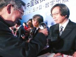 В нехватке сил для творчества в КНР винят режим