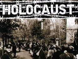 США: выжившие в Холокосте требуют от Европы $20 млрд