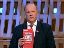 Выборы-2011. Геннадий Зюганов и Сергей Неверов