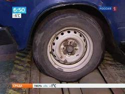 Талон ТО будет стоить полторы тысячи рублей