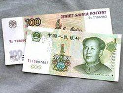 Российские вкладчики обратили внимание на юань