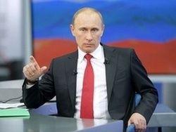"""Путин обещал 500 млн руб. из казны на мероприятие """"партии власти"""""""