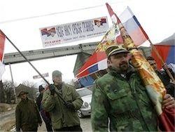 Косовские сербы хотят стать россиянами