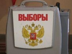 Путинские выборы: за кого голосовать?