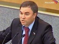 Саратовский журналист извинился перед Вячеславом Володиным