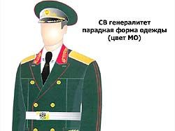 Сердюков оденет милицию в Haute couture от Юдашкина (фото)