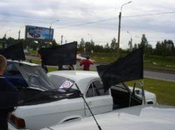 Черный флаг. Водители против произвола ГИБДД