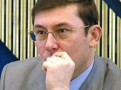 Юрий Луценко бросил вызов Виктору Януковичу